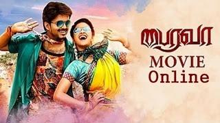 [2017] Bairavaa Movie Online | Bhairava Tamil Full Movie
