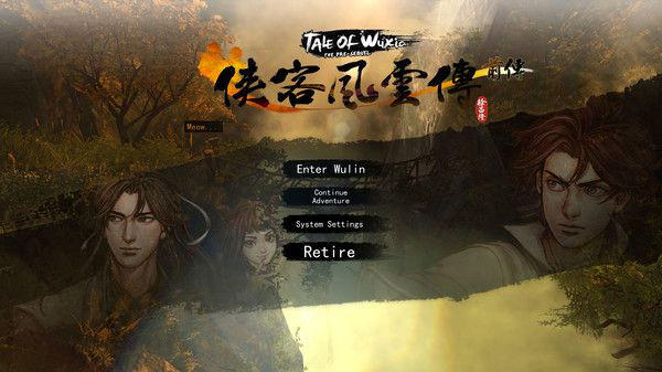 Tale Of Wuxia : The Pre Sequel