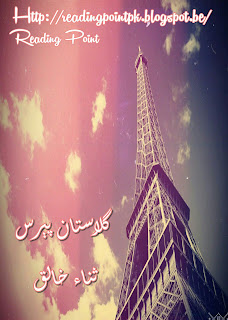 Gulistan e Paris by Sana Khaliq Online Reading