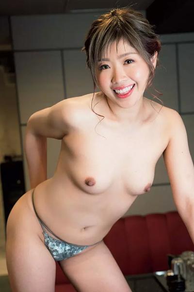 Nozomi Tanaka 田中望, FLASH 2020.05.05 (フラッシュ 2020年5月5日号)