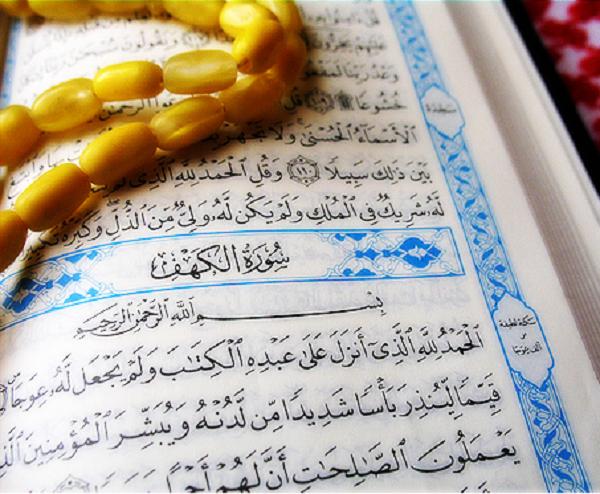 Sumber Hukum Islam pada masa Rasulullah