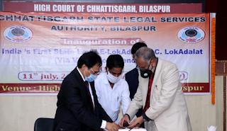 India's First E-Lok Adalat at Chhattisgarh