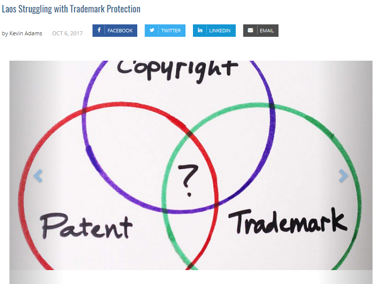 benefits of trademark and copyrights One of the most important differences between patents, trademarks, and copyrights is that patents and copyrights will expire as a general rule, copyrights for your new work will last for your lifetime, plus an additional seventy years.