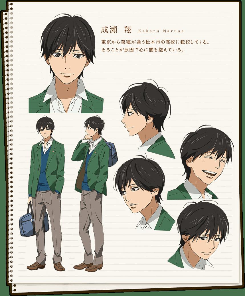 Revelados diseños de personajes del Anime Orange | Studio ...