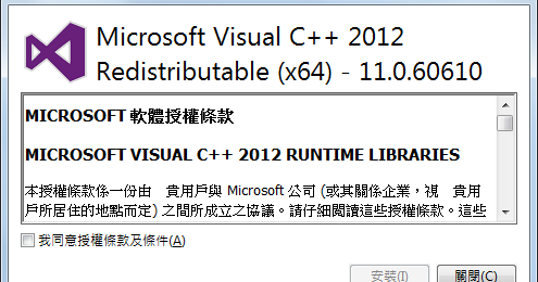 microsoft visual c runtime library