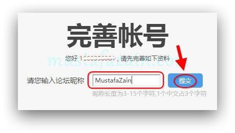 Cara Unlock Bootloader Xiaomi Redmi 3x