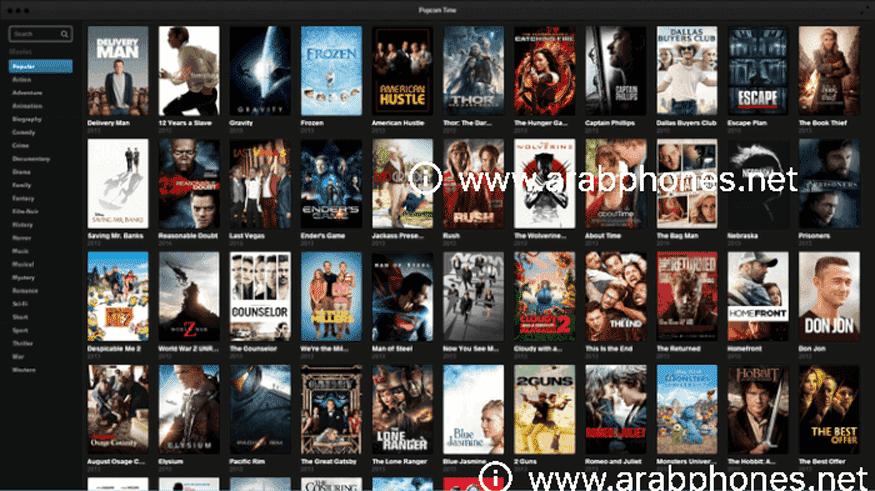 تحميل برنامج بوب كورن تايم لمشاهدة الأفلام المقرصنة مجانا