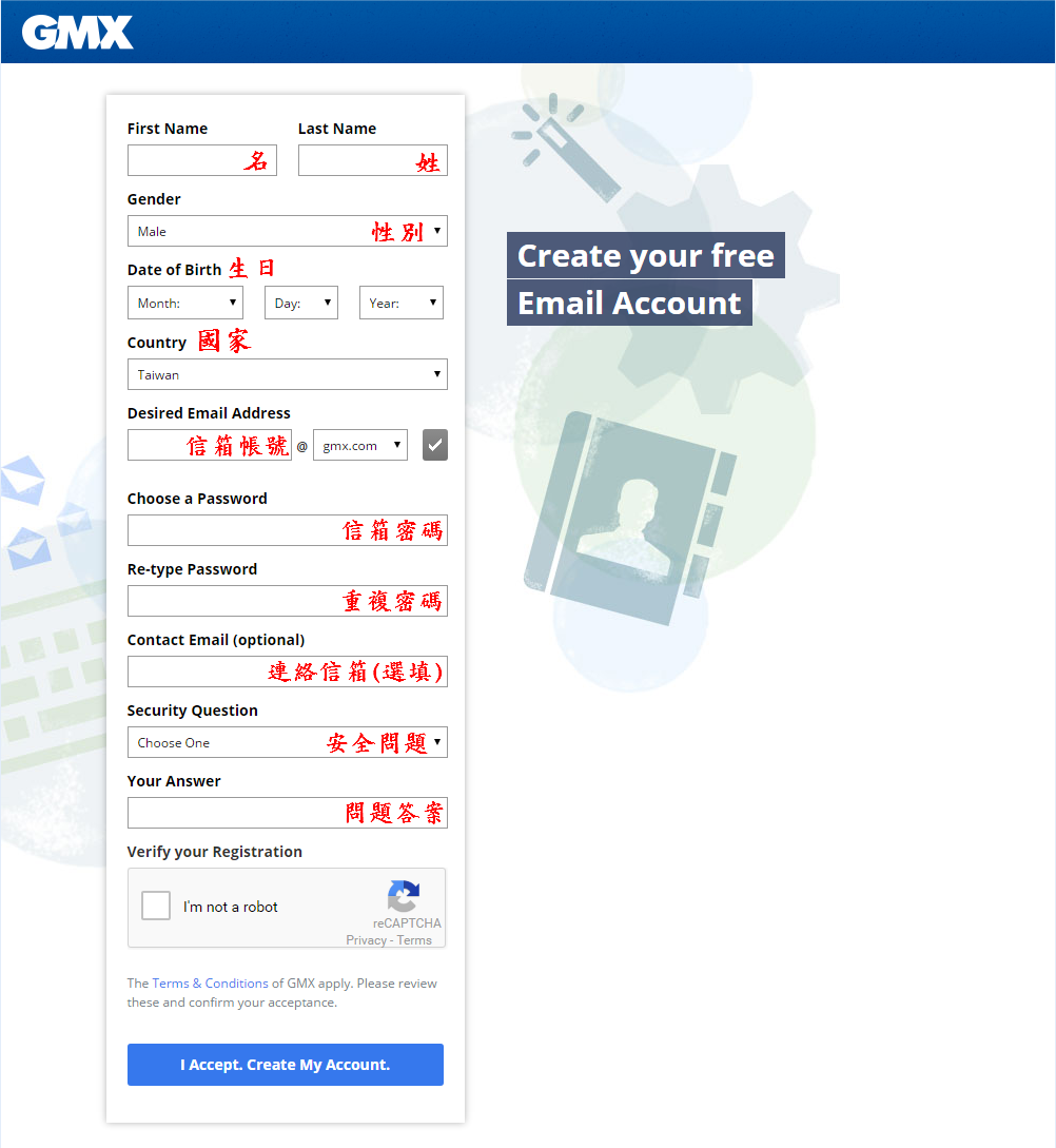 Image%2B004 - 免費 gmx 信箱空間無限量、申請超簡單!創分身、一次性帳號不再需要使用十分鐘免洗信箱了