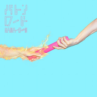 KANA-BOON - ワンダーソング 歌詞