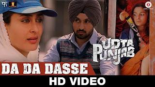 Da Da Dasse – Udta Punjab _ Amit Trivedi _ Shellee _ Kanika Kapoor _ Babu Haabi