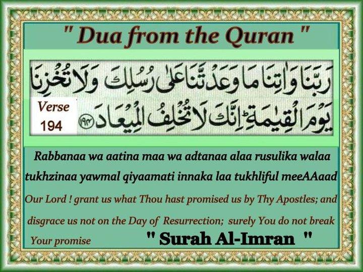 Top Amaizing Islamic Desktop Wallpapers Dua From The Quran