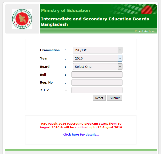 JSC Exam Result 2016 Bangladesh Published Now