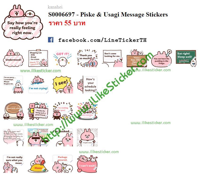 Piske & Usagi Message Stickers