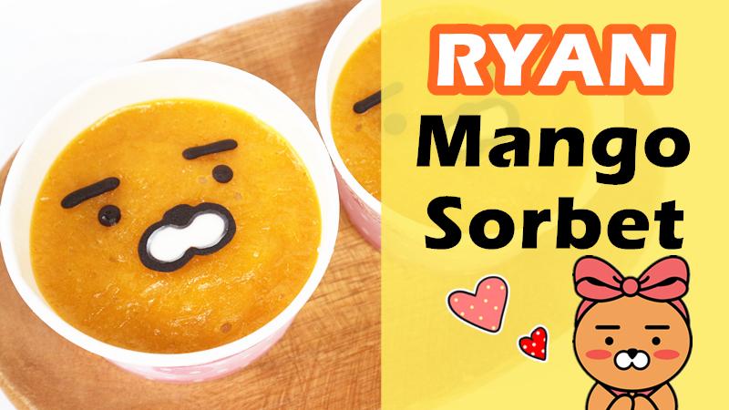 Ryan Mango Sorbet Ryan 芒果雪葩