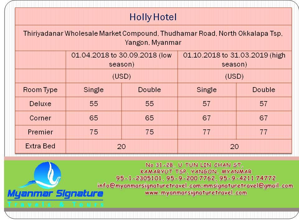 Book Myanmar Hotel Holly Hotel