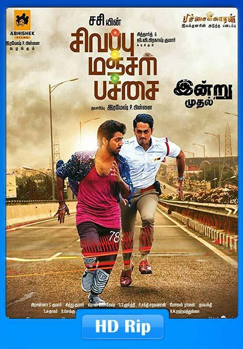 Sivappu Manjal Pachai 2019 Tamil 720p HDRip ESubs x264   480p 300MB   100MB HEVC