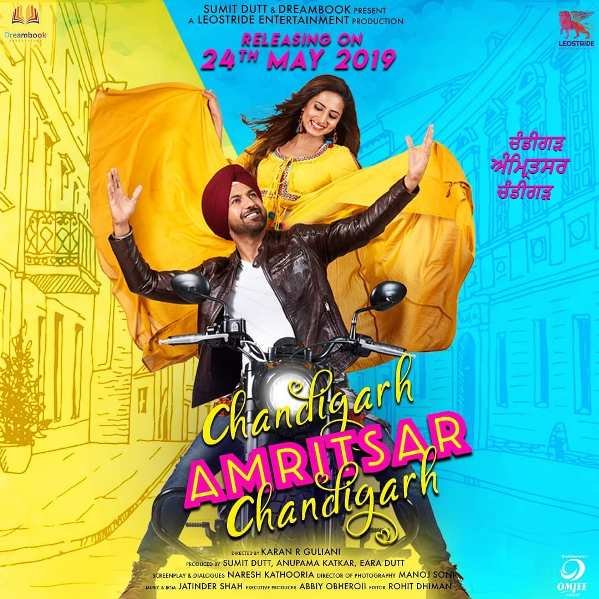 full cast and crew of Punjabi Film Chandigarh Amritsar Chandigarh 2019 wiki, movie story, release date, movie Actress name poster, trailer, Photos, Wallapper