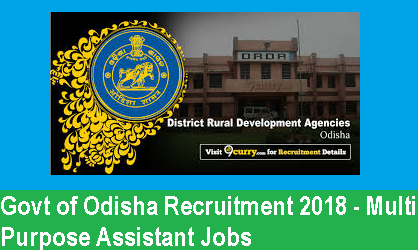 govt-of-odisha-recruitment-2018-mts-posts