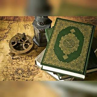 Rasulullah Shallallahu'alaihi Wasallam telah memberikan tips dalam menghafalkan Al Qur'an agar cepat hafal dan tidak mudah hilang dari ingatan