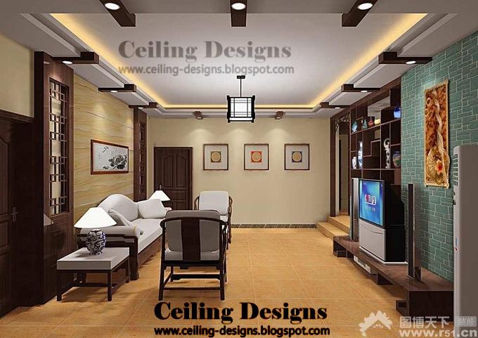 false ceiling designs for living room - part 1