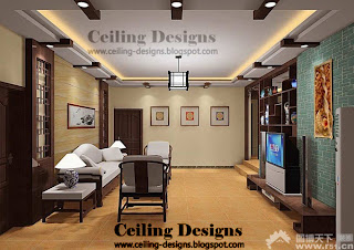 Home Interior Designs Cheap False Ceiling Designs For