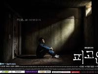 Download Gratis Drama Korea Defendant + Subtitle Indonesia