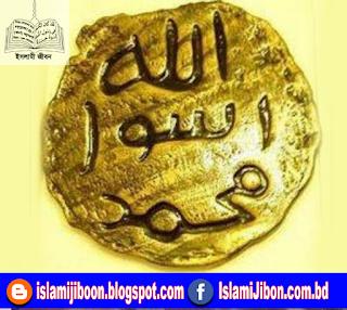 ইসলামী জীবন ইসলামী জীবন ব্যবস্থা, কুরআন সুন্নাত