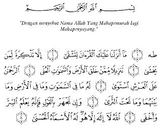 Bacaan Surat Toha Lengkap Arab, Latin dan Artinya