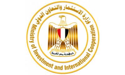 وظائف وزارة الاستثمار و التعاون الدولي