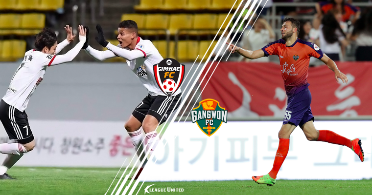 FA Cup Round Four Preview: Gimhae FC vs Gangwon FC