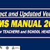 Updated Version of RPMS MANUAL 2019