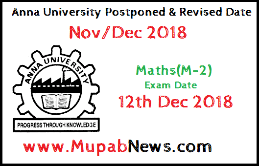 Anna University Engineering Mathematics 2 (M-2) Exam Date Schedule Notification announced PDF - Check Here