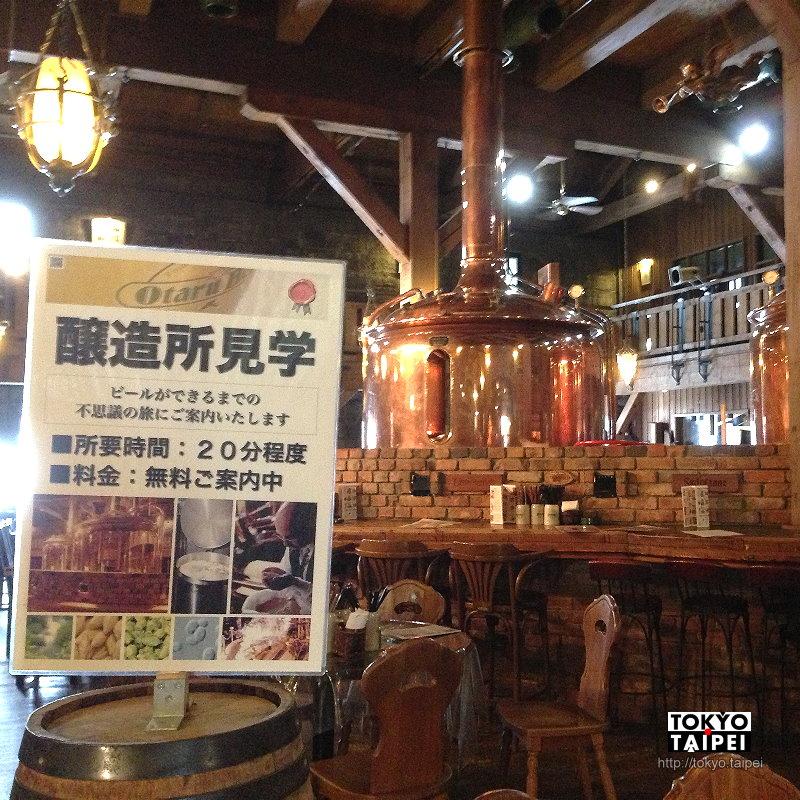 【小樽啤酒小樽倉庫No.1】在運河邊品嘗依500年前德國純酒令的釀造啤酒