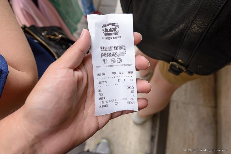 香港 蛋捲,香港HONGKONG,香港美食 @小蟲記事簿