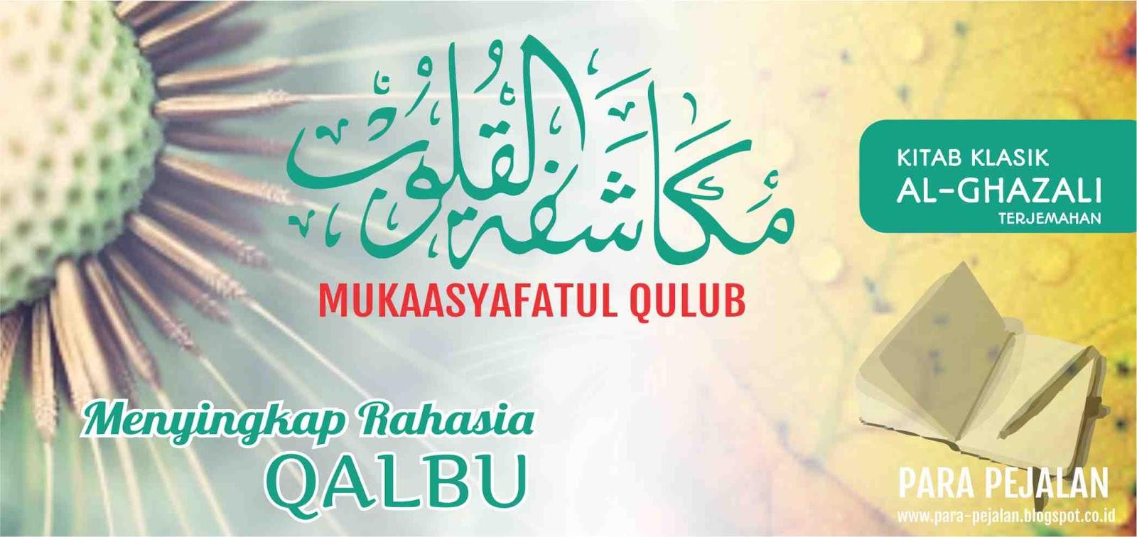 Al Ghazali Ebook