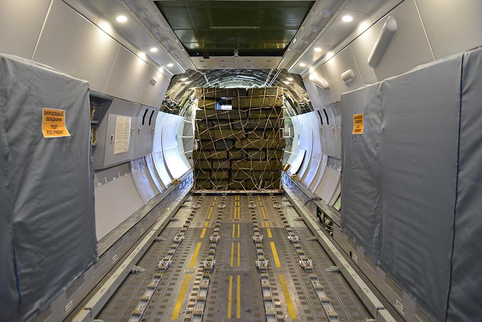 Ан-178 завантаження