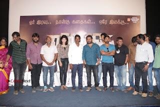 Vizhithiru Movie Press Meet Stills  0035.jpg