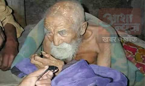 The-world-oldest-man-181-years-old-ये है दुनिया का सबसे बुजुर्ग इंसान , उम्र 181 साल