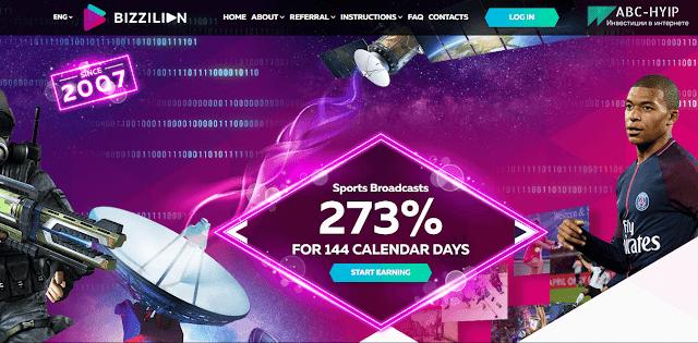 Bizzilion - обзор и отзывы о хайп проекте bizzilion com. Бонус 6%