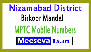 Birkoor Mandal MPTC Mobile Numbers List Nizamabad District in Telangana State