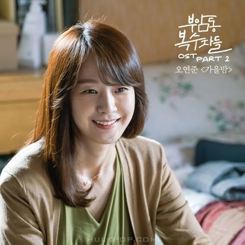 Oh Yeon Joon – Avengers Social Club OST Part.2
