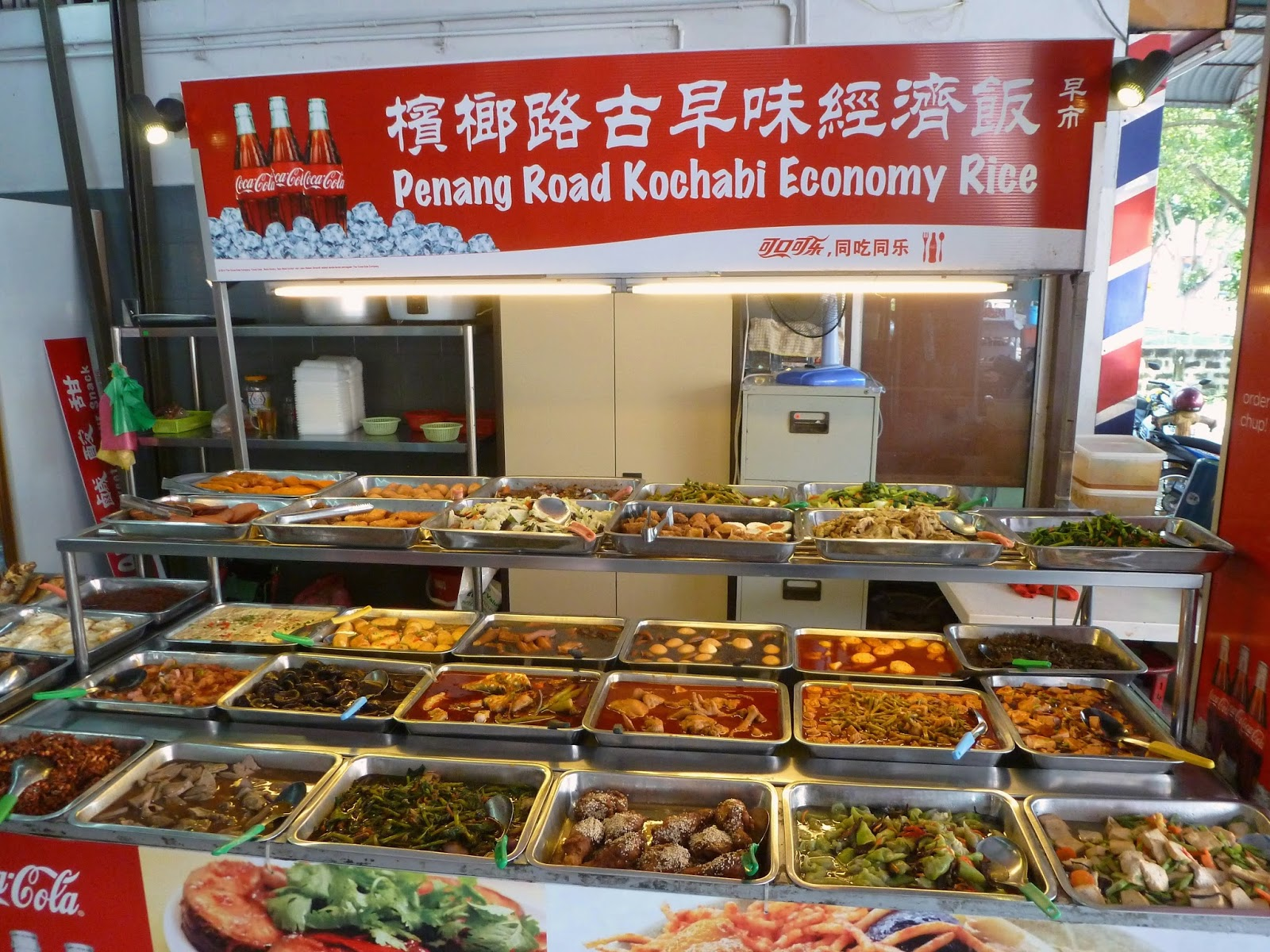 Penang Food For Thought: Golden Phoenix