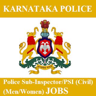Karnataka State Police, KSP, Karnataka, freejobalert, Sarkari Naukri, KSP Admit Card, Admit Card, ksp logo