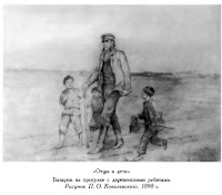 illjustracii-p-o-kovalevskij-otcy-i-deti-turgenev