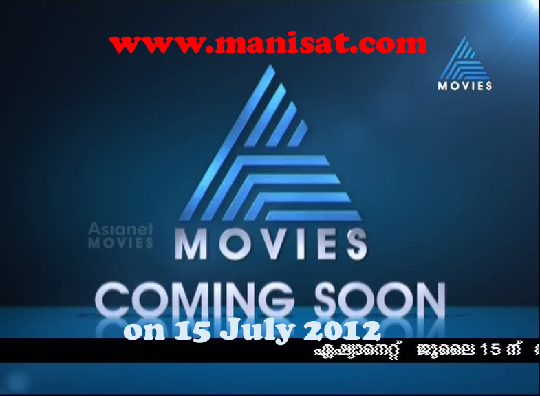 Asianet movies live turbo tv - Release checklist software