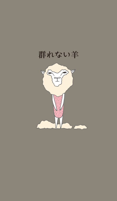 Sheep that do not flock -for overseas-