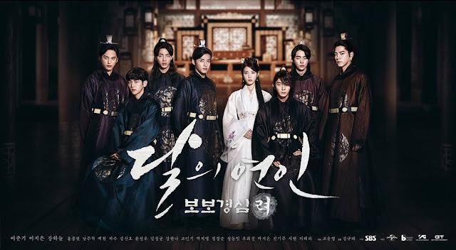 Sinopsis Moon Lovers: Scarlet Heart Ryeo Korean Drama