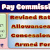 7th Pay Commission : Revised rates of Allowances/Concessions for Armed Forces- MoD Order