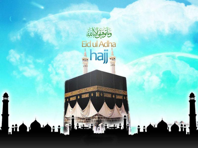 Latest hd eid mubarak wallpapers 2018 eid ul fitr wallpapaers hd al hajj eid ul adha hd wallpapers 800x600 eid mubarak wallpapers images m4hsunfo