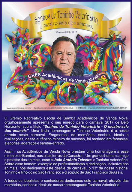 A ESCOLA DE SAMBA  ACADÊMICOS DE VENDA NOVA JÁ SE PREPARA PARA O CARNAVAL DE BELO HORIZONTE